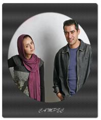 سلفی ترانه علیدوستی و شهاب حسینی در کن