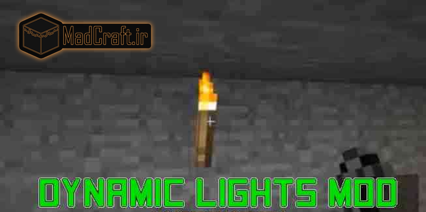 مشعل انفجاری