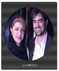 يادداشت همسر شهاب حسينی در سوگ همسر شهيد بابایی