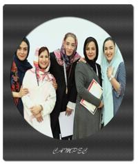 تیم اسکواش هنرمندان زن ایران+عکسها