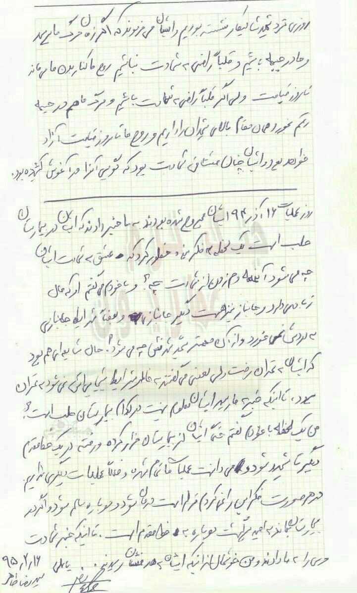 سید رضا طاهر
