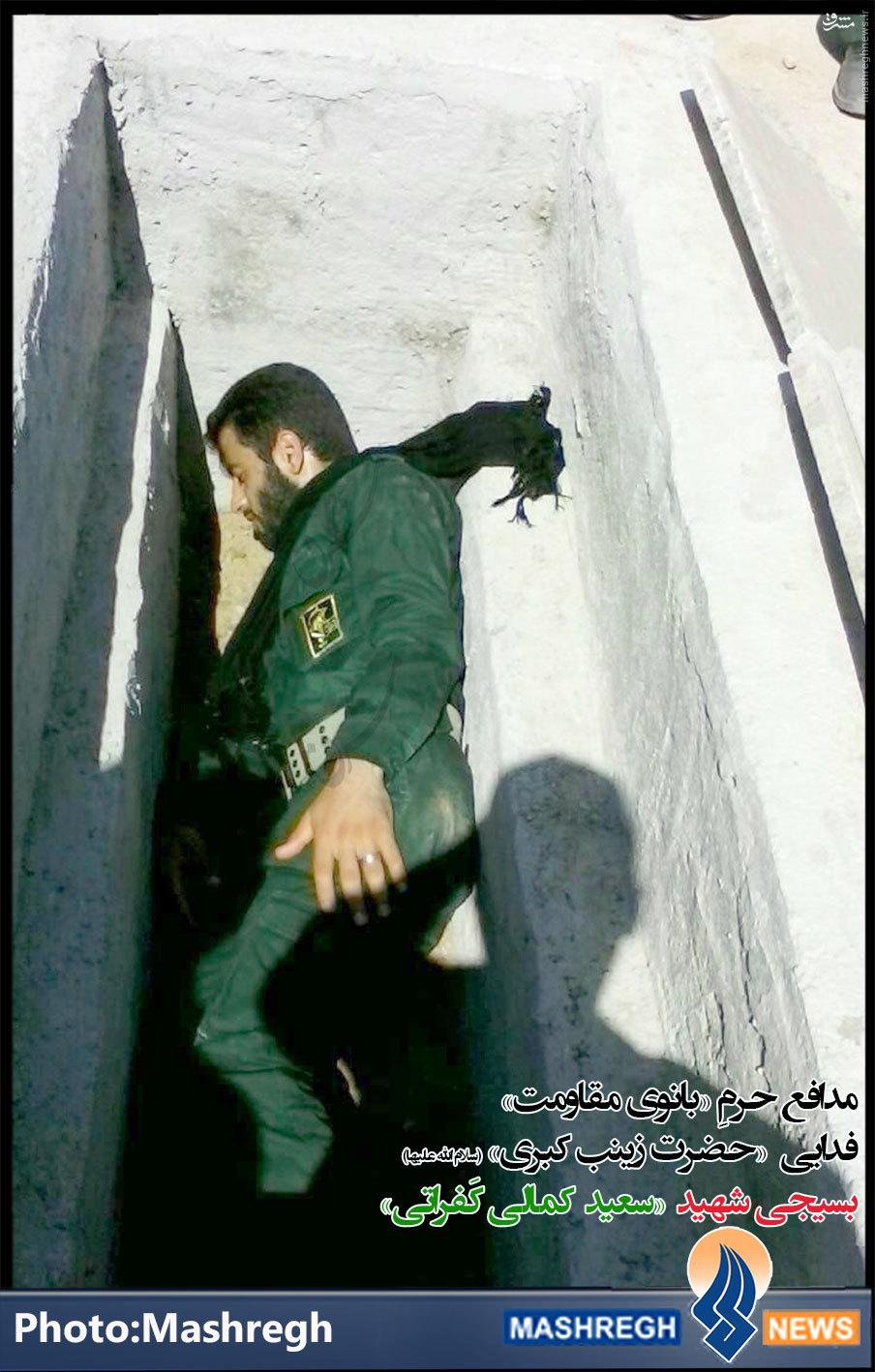 شهید سعید کمالی