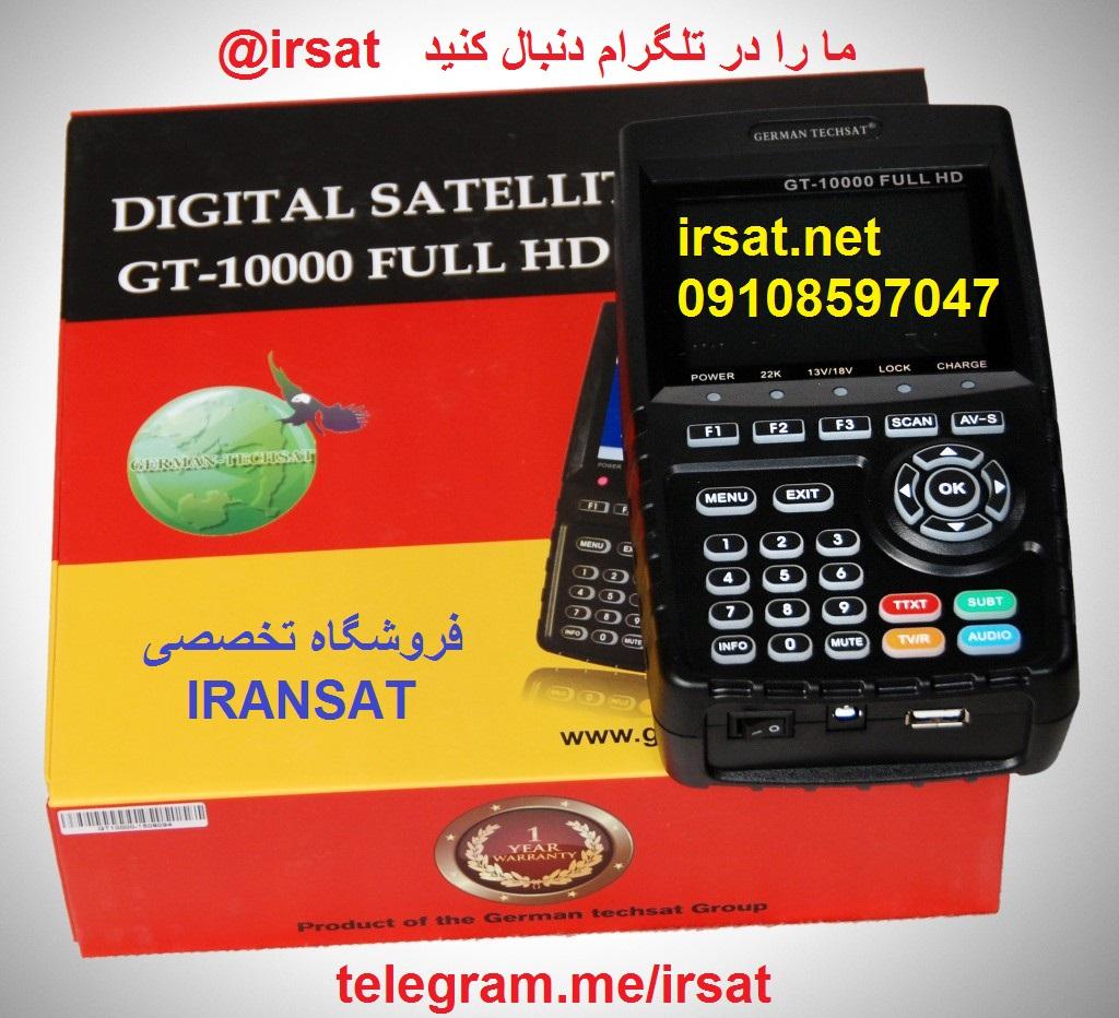 http://s6.picofile.com/file/8252895168/germantech_10000.jpg