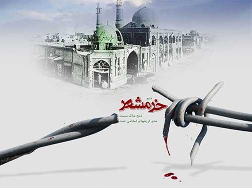 خرمشهر چگونه آزاد شد؟ آزادسازی خرمشهر به روایت 2 قلم خودی و دشمن