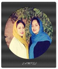 عکسهای بهاره افشاری و نرگس محمدی در کافه رستوران