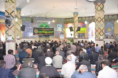 نماز عبادی سیاسی جمعه 31 اردیبهشت ماه95