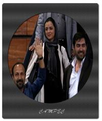 عکسهای استقبال از هنرمندان فیلم فروشنده در فرودگاه امام