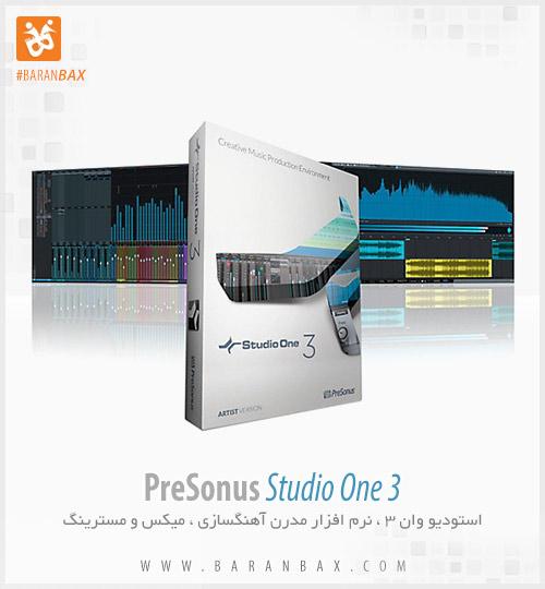 دانلود استودیو وان 3 آهنگسازی و ضبط صدا Studio One 3