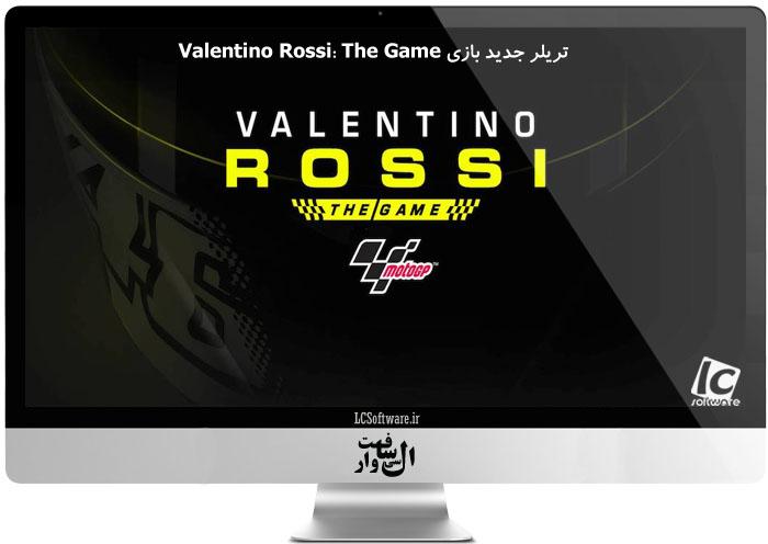 تریلر جدید بازی Valentino Rossi: The Game