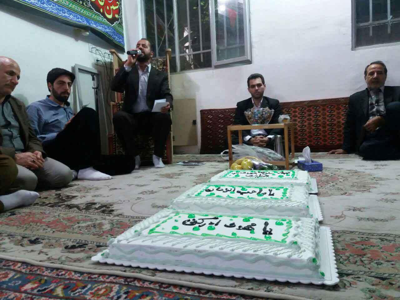 جشن نیمه شعبان در شب 16 شعبان