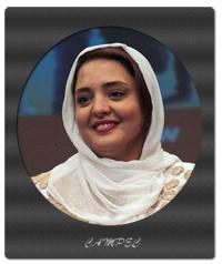 عکسهای نرگس محمدی در بزرگداشت روز جوان