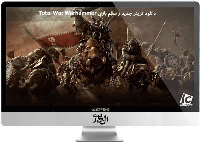 دانلود ترینر جدید و سالم بازی Total War Warhammer