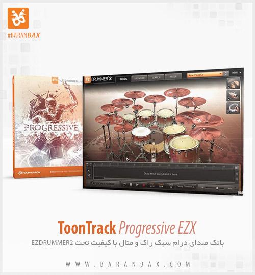 دانلود وی اس تی درامز ToonTrack Progressive EZX