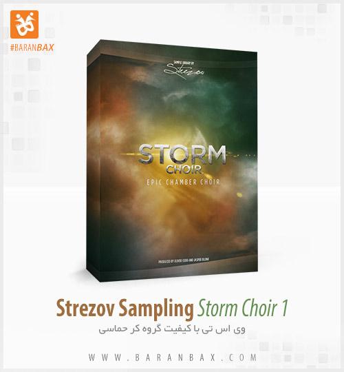 دانلود وی اس تی گروه کر Strezov Sampling Storm Choir 1