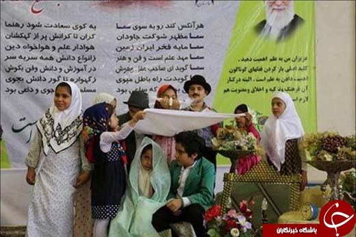 مراسم عقد دو دانشآموز دبستانی یزدی باحضور مسئولان! +عکس , اجتماعی