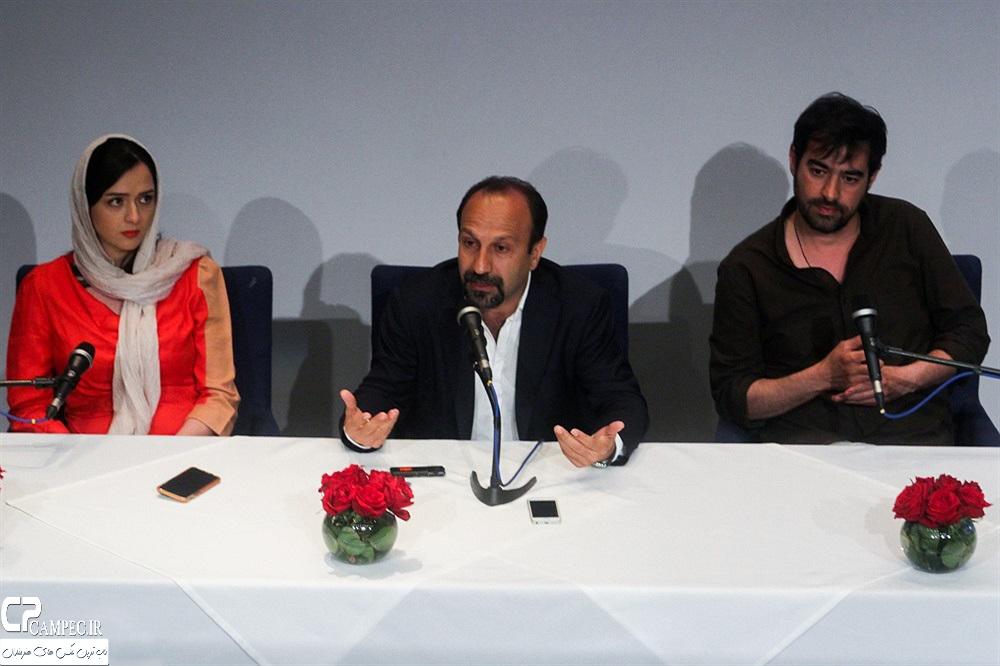 نشست مطبوعاتی فیلم سینمایی فروشنده