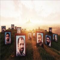 دانلود نماهنگ انیمیشن هم عصر با شهدای مدافع حرم