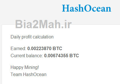 http://s6.picofile.com/file/8253836692/hashocean_payment_proof_3.png