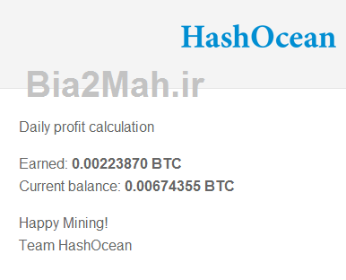 http://s6.picofile.com/file/8253836726/hashocean_payment_proof_4.png