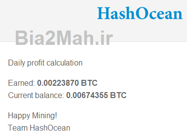 http://s6.picofile.com/file/8253836792/hashocean_payment_proof_2.png
