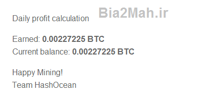 http://s6.picofile.com/file/8253836868/hashocean_payment_proof_5.png