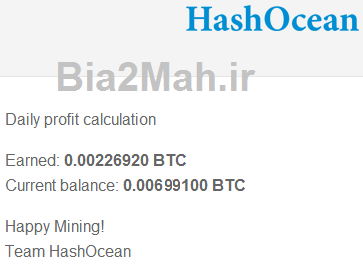 http://s6.picofile.com/file/8253836884/hashocean_payment_proof_6.png