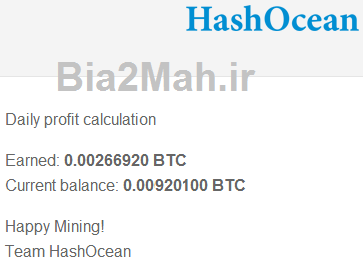 http://s6.picofile.com/file/8253836950/hashocean_payment_proof_8.png