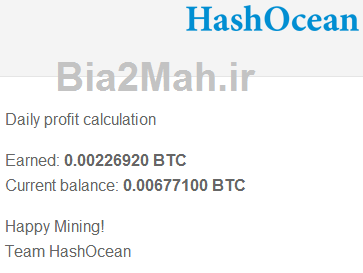 http://s6.picofile.com/file/8253837118/hashocean_payment_proof.png