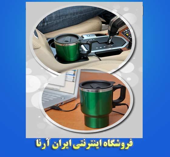 چای ساز فندکی خودرو