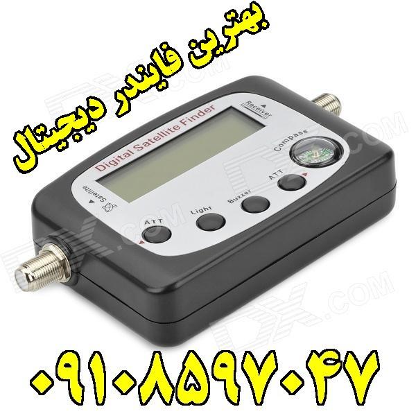 http://s6.picofile.com/file/8254032500/sku_149347_3.jpg