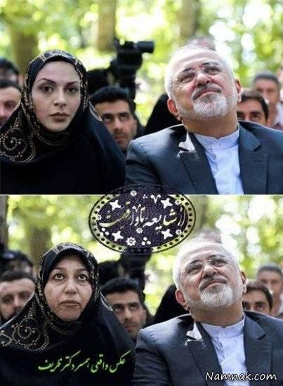 ماجرای آفرین چیت ساز همسر دوم دکتر ظریف+عکس