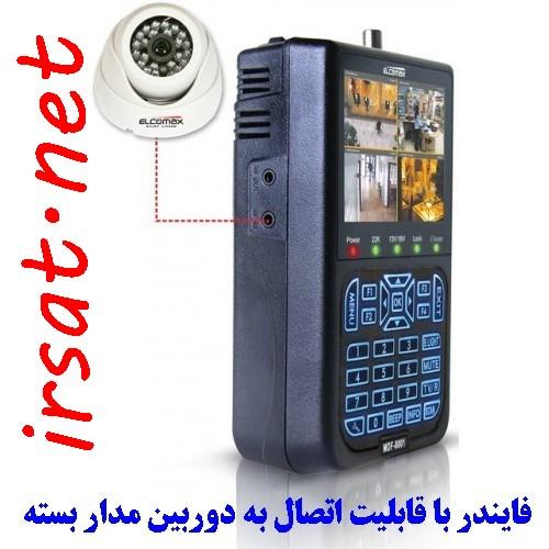 http://s6.picofile.com/file/8254132800/8001_1_500x500.jpg
