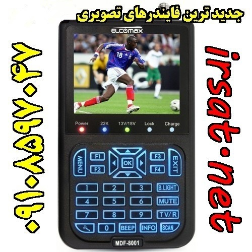 http://s6.picofile.com/file/8254133400/11_500x500.jpg