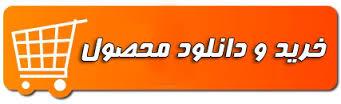 بهترین برنامه گوشی اندروید نتایج زنده فوتبال ایران و جهان و خیلی امکانات دیگر