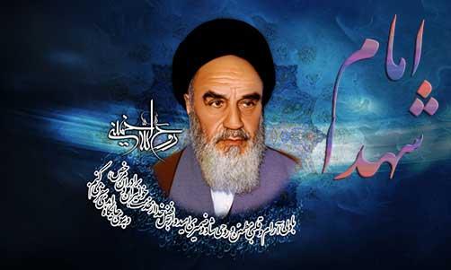 سیره عملی حضرت امام خمینی(ره) - مطالب و مقالات مذهبی