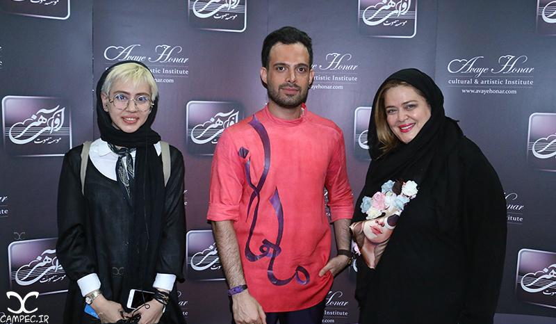 بهاره رهنما و دخترش در کنسرت ماهان بهرام خان