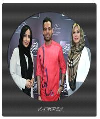عکسهای هنرمندان در کنسرت ماهان بهرام خان