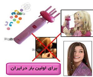 http://s6.picofile.com/file/8254194550/baft_mooo_07.jpg
