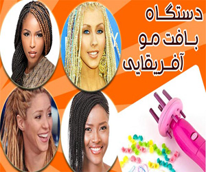 http://s6.picofile.com/file/8254194942/baft_moo_0777.jpg