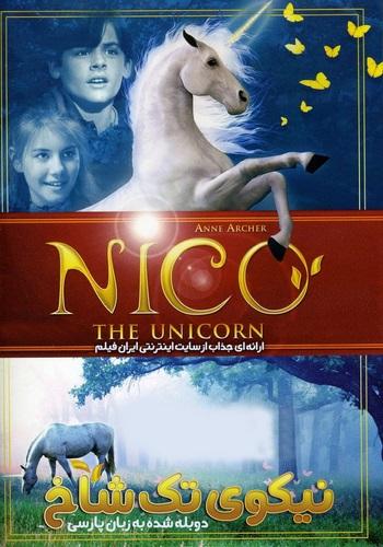 دانلود فیلم Nico the Unicorn دوبله فارسی