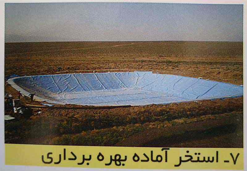 پلی پوشش (ژئوممبران ) www.sarafraz-hezarmasjed.ir