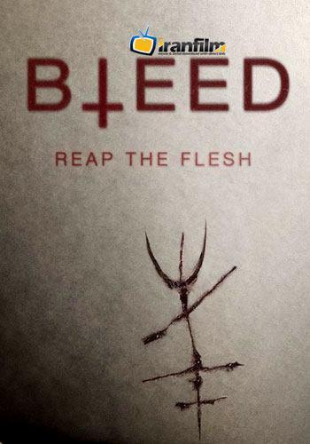 دانلود فیلم Bleed