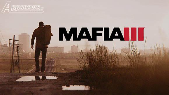 سیستم مورد نیاز 3 Mafia مشخص شد!