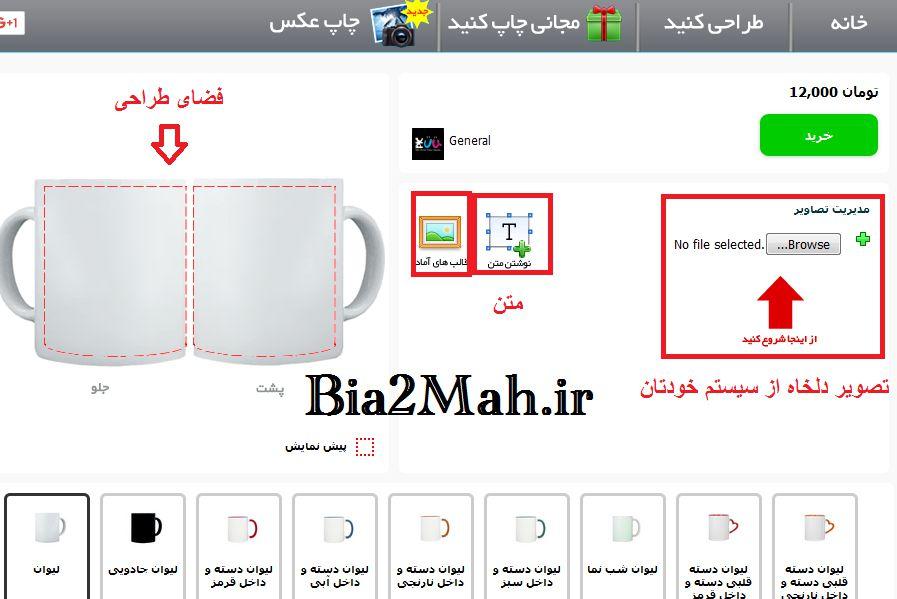 http://s6.picofile.com/file/8254360734/picuu_Bia2Mah_ir_.jpg