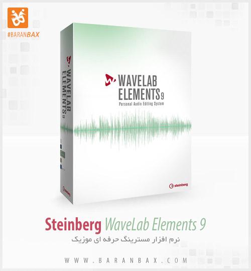 دانلود نرم افزار مسترینگ حرفه ای Steinberg WaveLab Elements 9