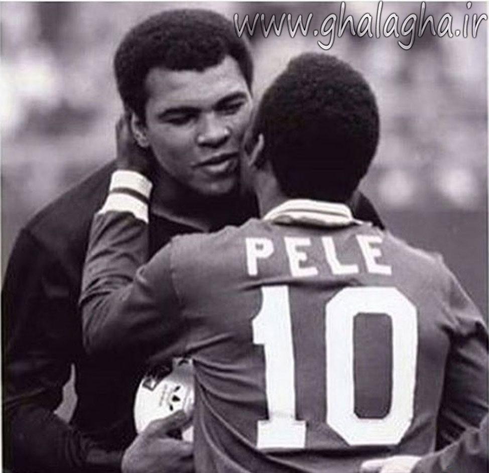 عکس محمد علی کلی و پلِ فوتبالیست معروف