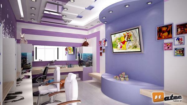 نمونه کار طراحی آرایشگاه کودک از گروه ناتک