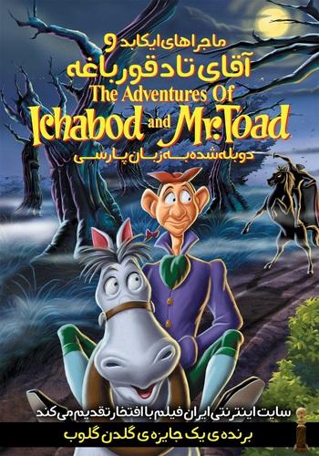 دانلود فیلم The Adventures of Ichabod and Mr. Toad دوبله فارسی