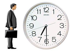 تغییر ساعت کاری ادارات و بانک ها در ماه رمضان 95