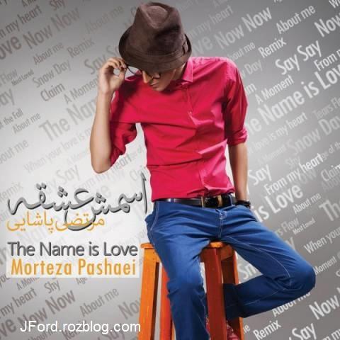 موزیک اسمش عشقه-خواننده زنده یاد مرتضی پاشایی